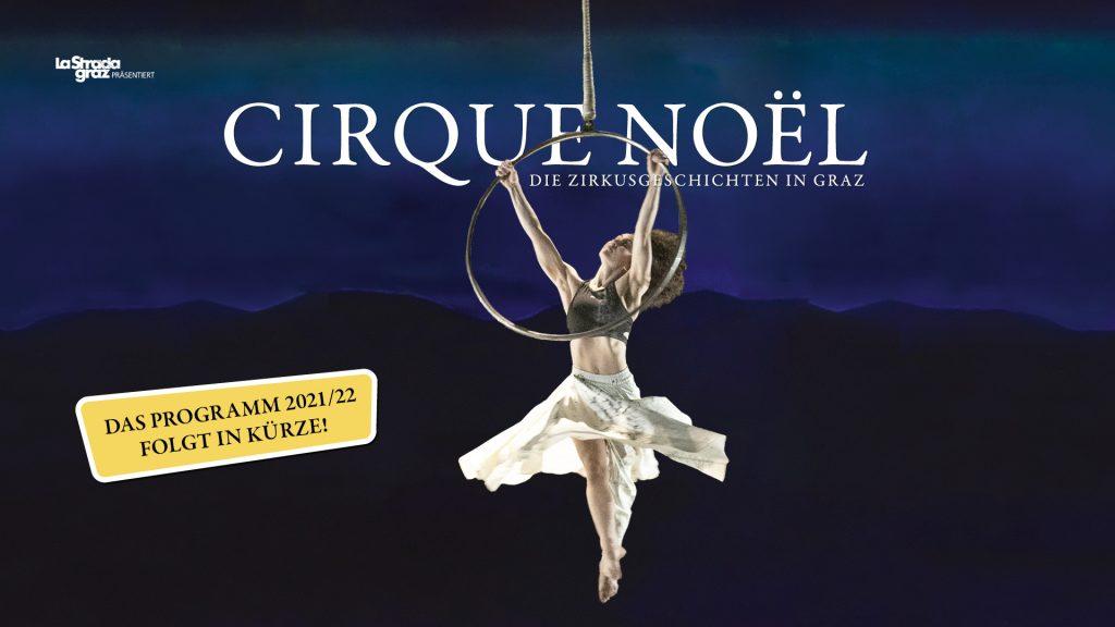 Cirque Noël 2021/22